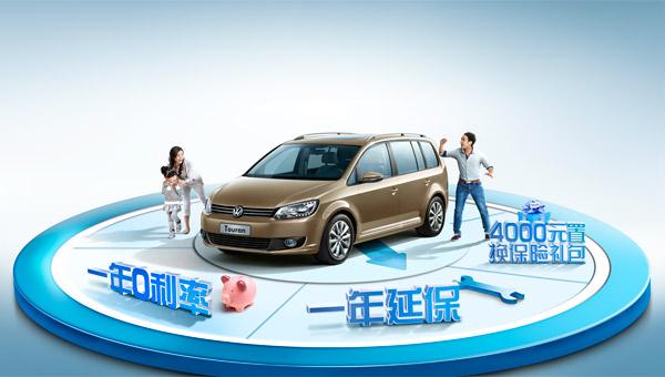 汽车保险杠为什么是塑料的 塑料的汽车保险杠安全吗