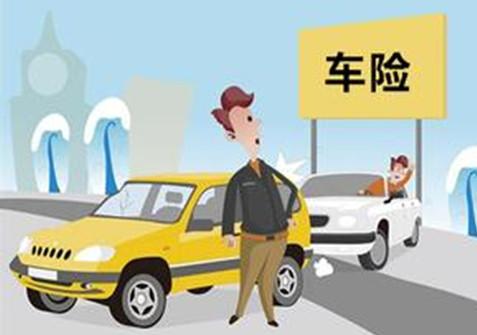 购买车险的作用增值服务免费服务项目用途  经验