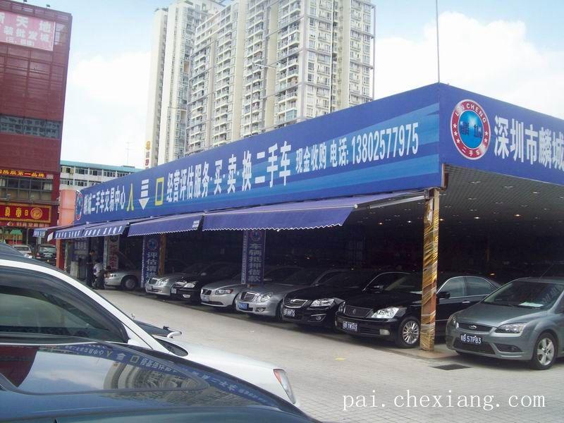 深圳二手车怎么过户,基本流程有哪些